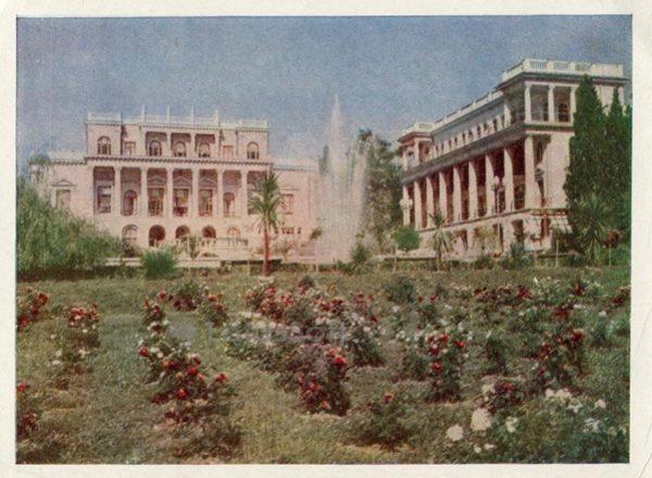 Санаторий имени Дзержинского. Сочи, 1958 год
