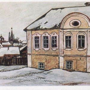 Дом Овсянниковых. Углич. М.Н. Соколов, 1968 год