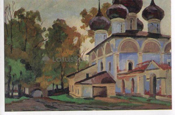 Собор Николо-Улейминского монастыря. Углич. М.Н. Соколов, 1968 год