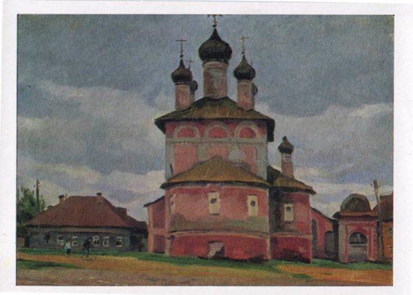 Смоленская церковь Богоявленского монастыря. Углич. М.Н. Соколов, 1968 год
