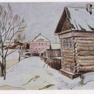 Дом Ворониных. Углич. М.Н. Соколов, 1968 год