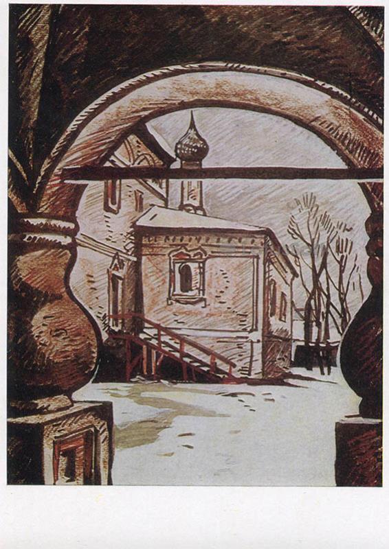 Церковь Рождества Иоанна Предтечи. Углич. М.Н. Соколов, 1968 год