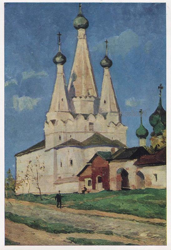 Успенская, Дивная) церковь Алексеевского монастыря. Углич. М.Н. Соколов, 1968 год