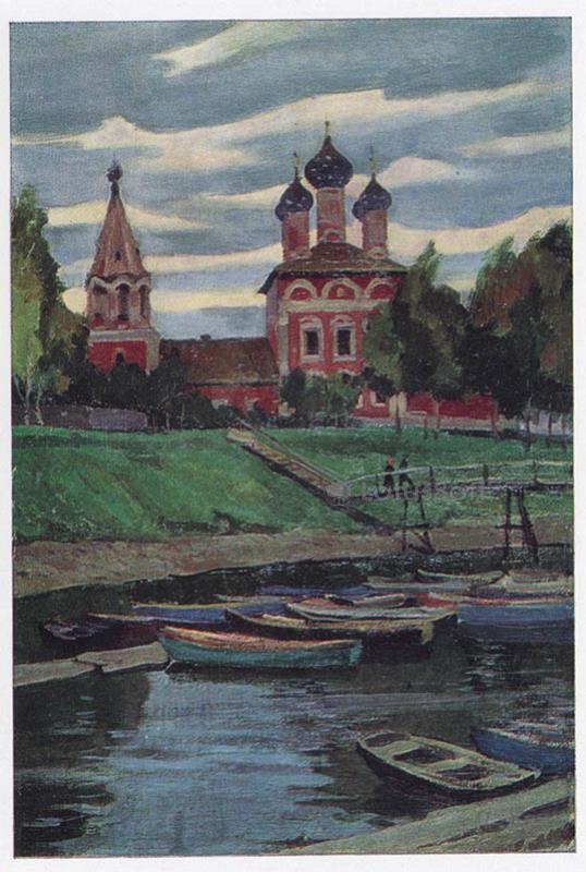 """Церковь Дмитрия """"на крови""""в Кремле. Углич. М.Н. Соколов, 1968 год"""