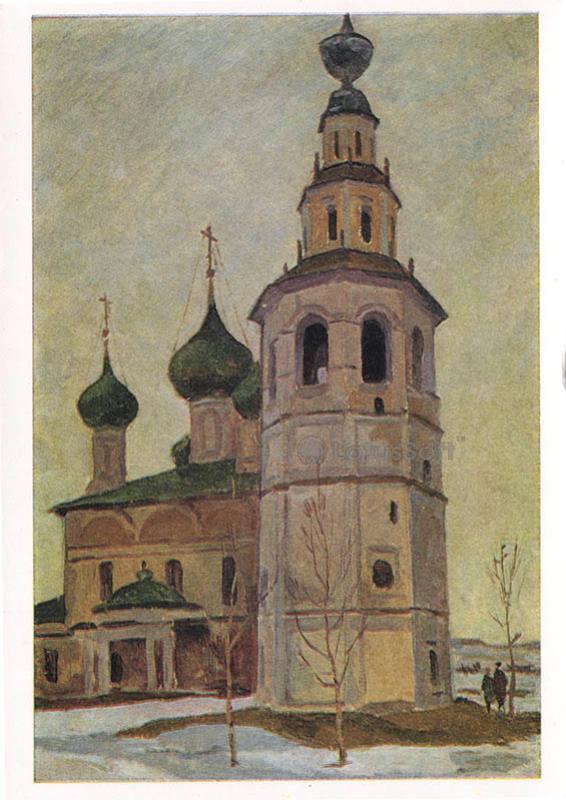 Спасо-Преображенский собор. Углич. М.Н. Соколов, 1968 год