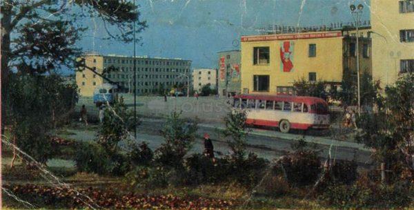 Улица Первомайская. Кандалакша, 1973 год