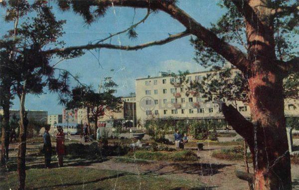 Сквер на центральной площади, 1973 год