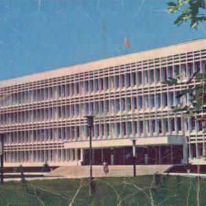 Здание горисполкома. Новороссийск, 1971 год