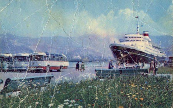 Marine Station. Novorossiysk, 1971