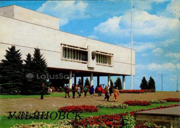 Ленинский мемориал. Ульяновск, 1987 год