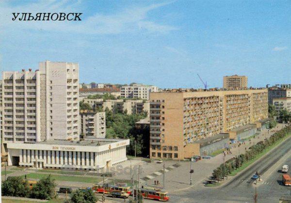 Дом техники на улице имени Д.Д. Минаева, 1987 год