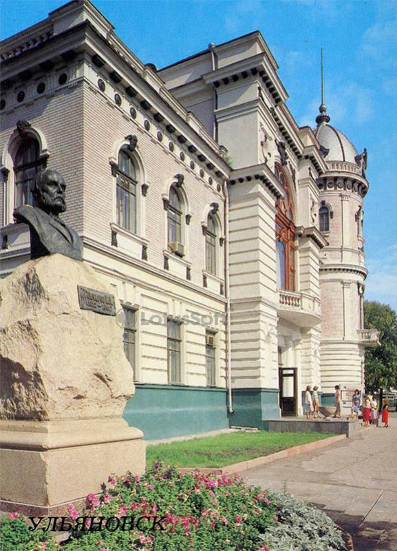 Областной краеведческий музей имени И.А. Гончарова, 1987 год
