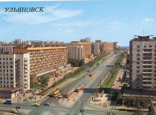 Улица имени Д.Д. Минаева, 1987 год