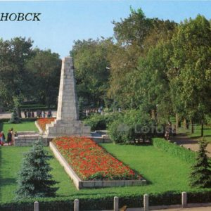 Obelisk at the mass grave Red Army soldiers who died in the Battle of Simbirsk. Ulyanovsk, 1987