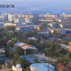 General view of the proud. Ulyanovsk, 1987
