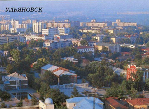Общий вид горда. Ульяновск, 1987 год