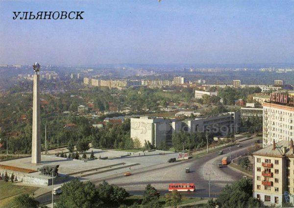 Площадь 30-летия Победы. Ульяновск, 1987 год
