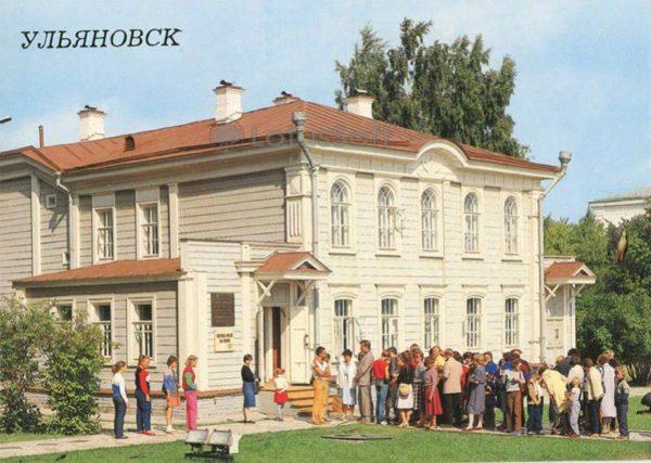 Ленинский мемориал. Квартира-музей В.И. Ленина. Ульяновск, 1987 год