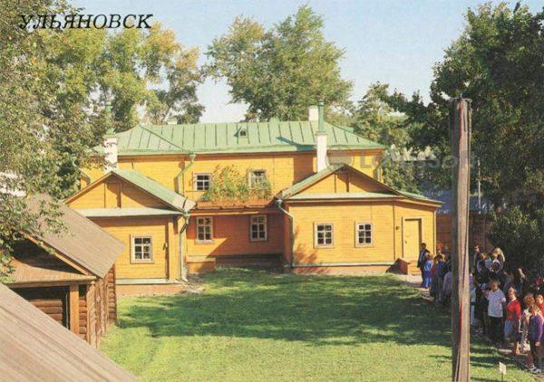 Дом в котором жила семья Ульяновых в 1878-1887 гг. Ульяновск, 1987 год