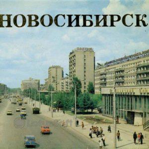 Красный проспект. Новосибирск, 1983 год