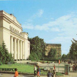 The house is named after VI Lenin. Novosibirsk, 1983