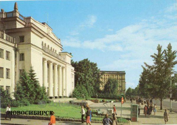 Дом имени В.И. Ленина. Новосибирск, 1983 год