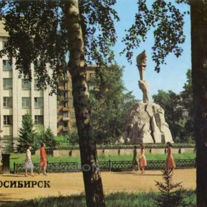 Monument to the Heroes of the Revolution. Novosibirsk, 1983