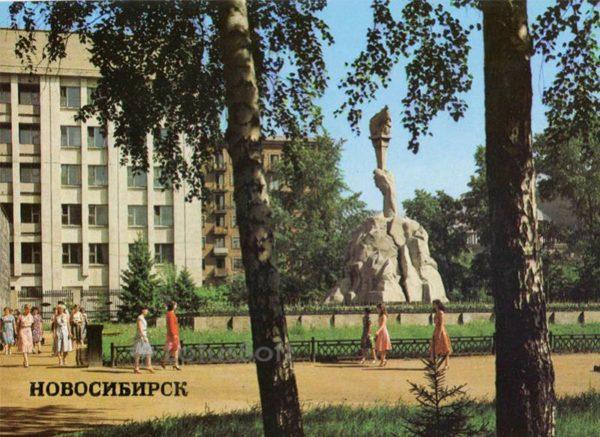 Сквер Героев революции. Новосибирск, 1983 год