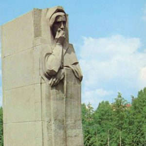 """Monument of Glory. """"Grieving Mother"""". Novosibirsk, 1983"""