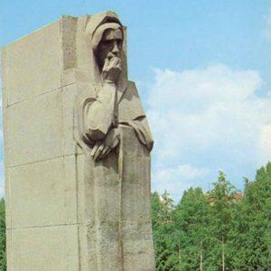 """Монумент Славы. """"Скорбящая мать"""". Новосибирск, 1983 год"""