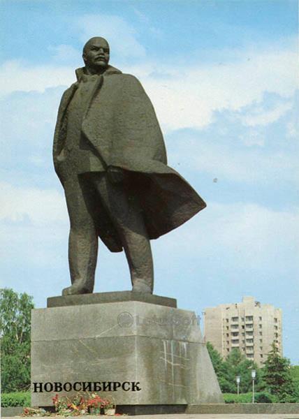 Памятник В.И. Ленину. Новосибирск, 1983 год