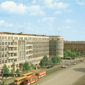 The building of the regional executive committee. Novosibirsk, 1983