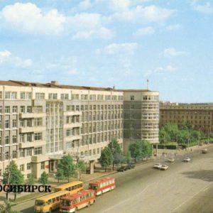 Здание облисполкома. Новосибирск, 1983 год