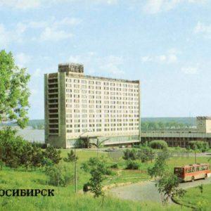 """Гостиница """"Обь"""". Новосибирск, 1983 год"""
