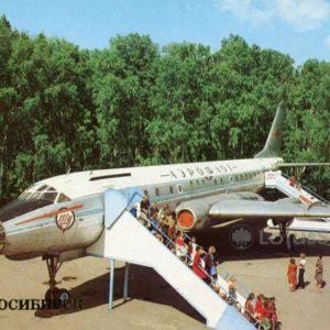 """Детское кафе """"Самолет"""". Новосибирск, 1983 год"""