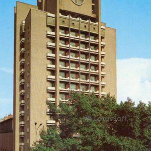 """Гостиница """"Октябрьская"""". Новосибирск, 1983 год"""