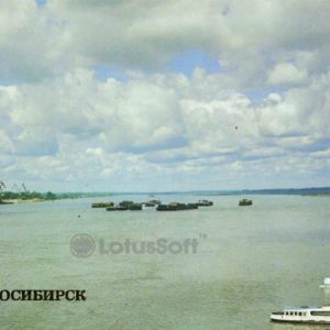 View of the River Ob. Novosibirsk, 1983
