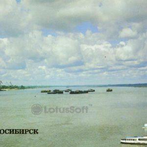 Вид на реку Обь. Новосибирск, 1983 год