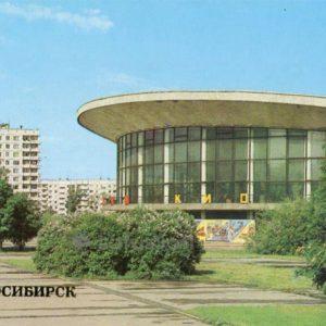 The circus. Novosibirsk, 1983