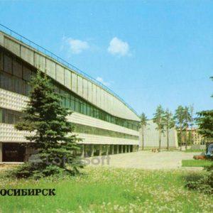 "Sports Complex. Ice Palace ""Siberia"". Novosibirsk, 1983"