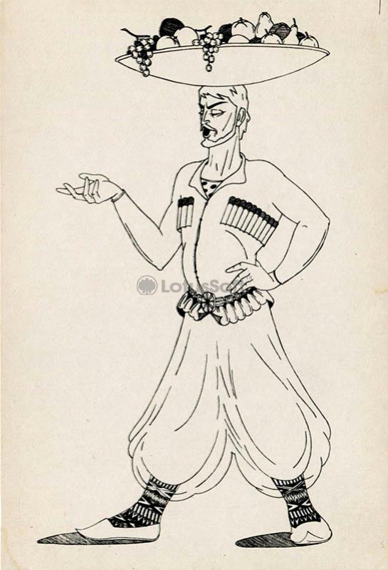 Кинто с подносом, 1976 год