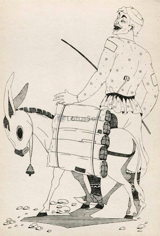 Угольщик, 1976 год
