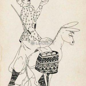 Мацонщик, 1976 год