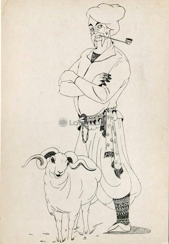 Карачогели с бараном, 1976 год