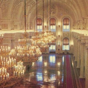 George Hall of the Grand Kremlin Palace, 1985