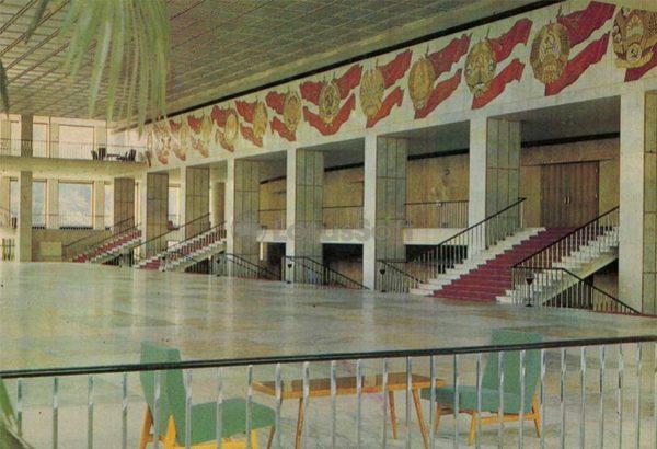 Фойе Кремлевского дворца съездов, 1985 год