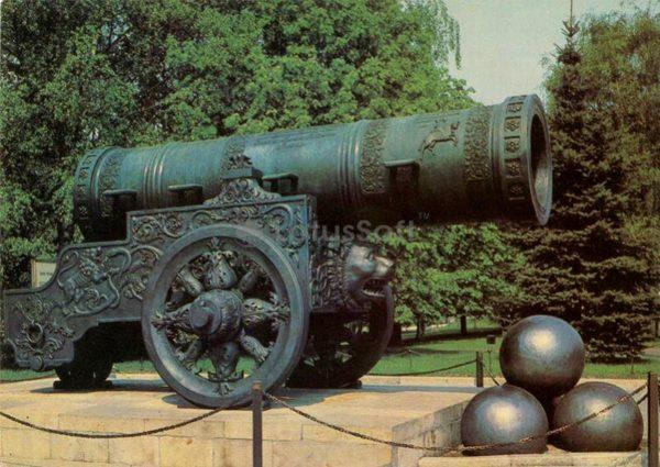 Царь-пушка, 1985 год