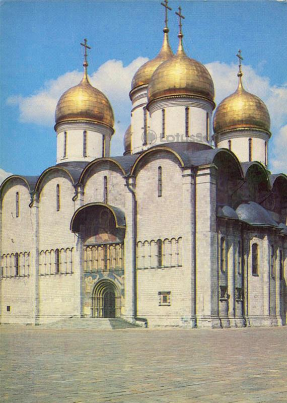 Cathedral of the Assumption, 1985