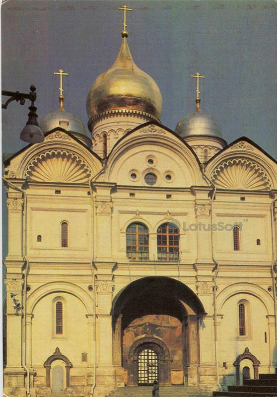 Archangel Cathedral, 1985