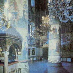 Interior view of the Assumption Cathedral, 1985